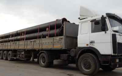 Аренда длинномера для перевозки труб, стройматериалов - Краснодар, заказать или взять в аренду