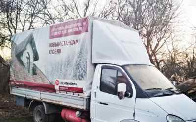 Грузоперевозки с услугами грузчиков - Краснодар, цены, предложения специалистов