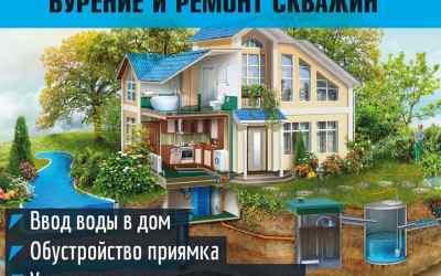Бурим скважины на воду - Усть-Лабинск, цены, предложения специалистов