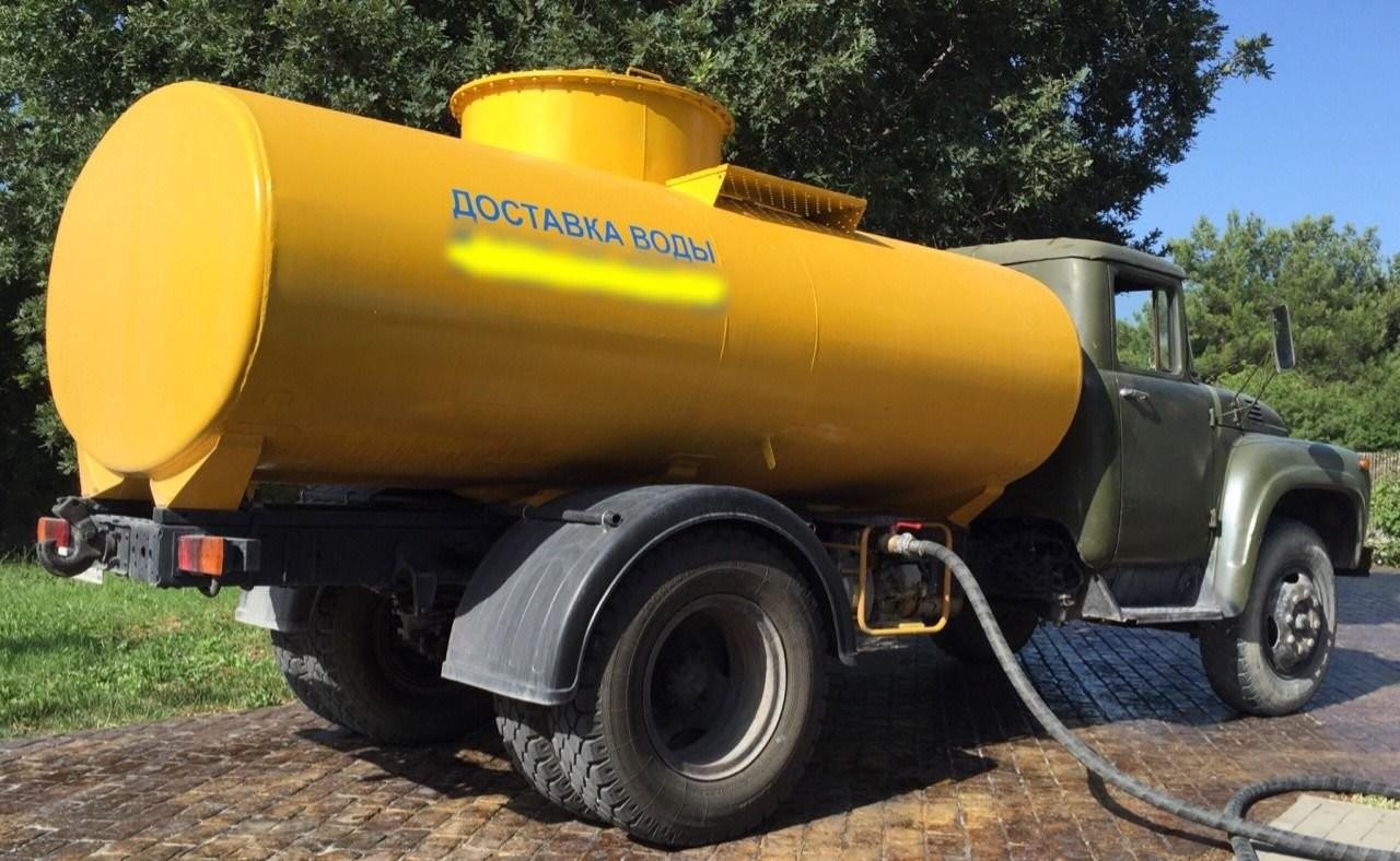 Услуги водовозки. Привезем воду водовозом - Геленджик, цены, предложения специалистов